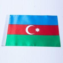 Флаг Азербайджана 24 x 16 см