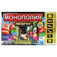 Настольная игра «Монополия Империя»