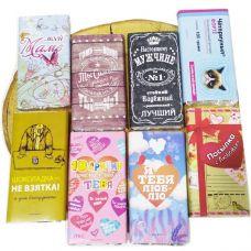Шоколадный подарок - плитка шоколада с сообщением и поздравлением