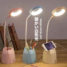 Светодиодная USB настольная лампа с подставкой для ручек и смартфона