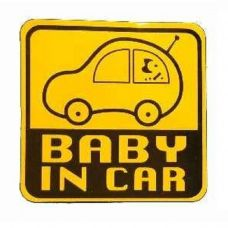 """Baby in car"" avtomobili üçün Stiker"