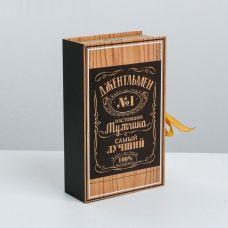 """Коробка-книга """"Подарок"""", 20 × 12,5 × 5 см"""