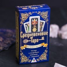 """Tarot cards """"Medieval"""""""