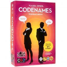 Codenames-in (Kod adları) stolüstü oyunu