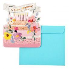 """Открытка """"С Днём Рождения!"""" глиттер, вырубка, торт, цветы"""