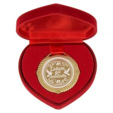 """Medal in a gift box """"Advice and love"""""""