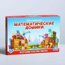 """Обучающая игра """"Математические домики"""""""