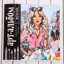 """Раскраска антистресс - альбом для вдохновения """"Insta-girl"""""""
