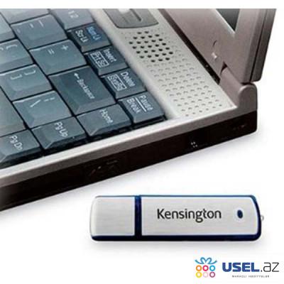 Kensington Personal Firewall c USB ключом