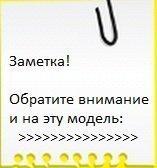 НОВЫЕ МОДЕЛИ! Очки Федорова водительские