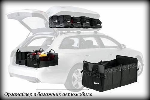 Органайзер сумка для автомобиля купить в Баку!