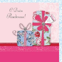 Купить поздравительную открытку в Баку