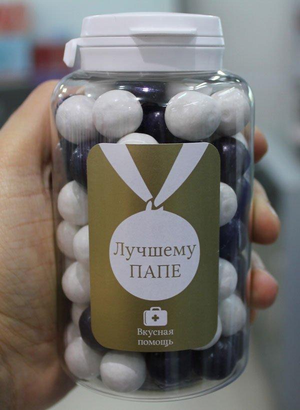 """Хитрые конфеты с ообщением """"Вкусная помощь"""""""