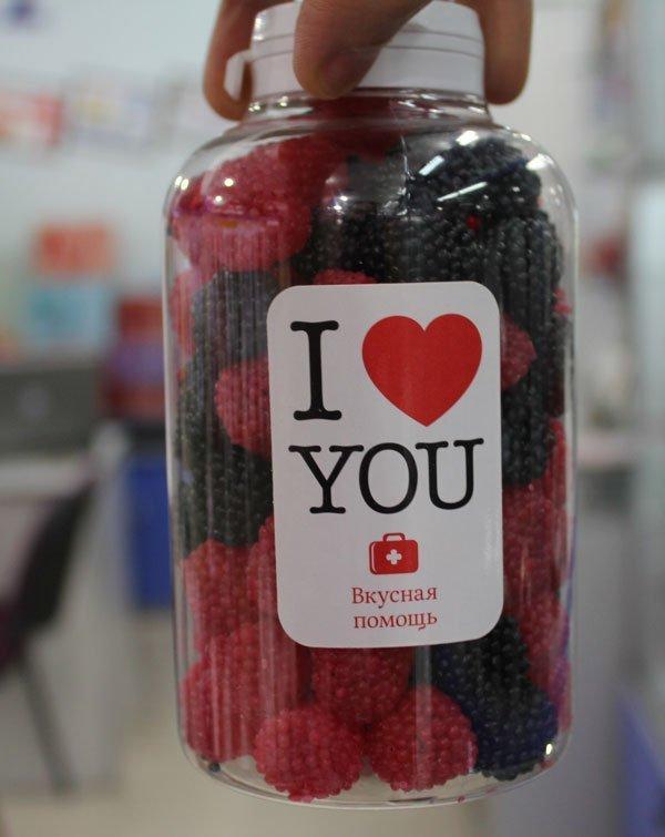 """Хитрые конфеты с ообщением """"Вкусная помощь"""" I Love You"""