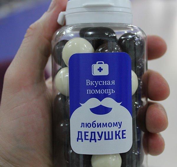 """Хитрые конфеты с сообщением """"Вкусная помощь"""""""
