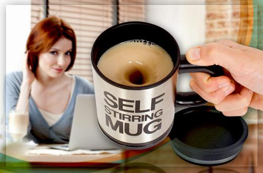 Кружка - миксер Self Mug