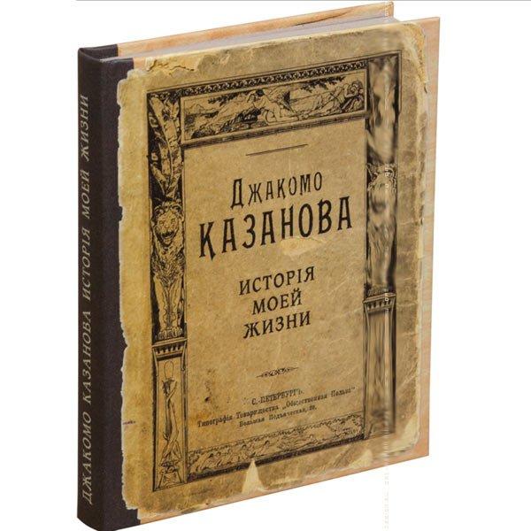 Оригинальные записные книжки, в ассортименте