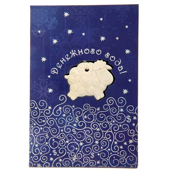 """Арома-саше открытка """"С Новым Годом"""" с гипсовой елочкой"""