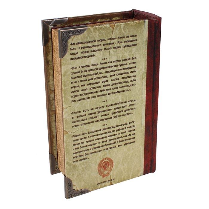 "Seyf kitabı ""Partiyanin tarixi"""