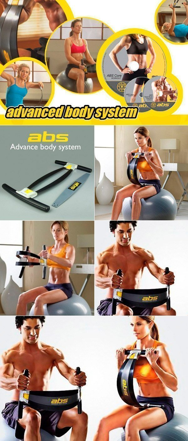 Trenazher dlya pressa i ruk ABS Advanced Body System