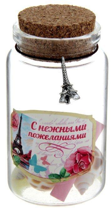 Сувенирная баночка с пожеланиями внутри