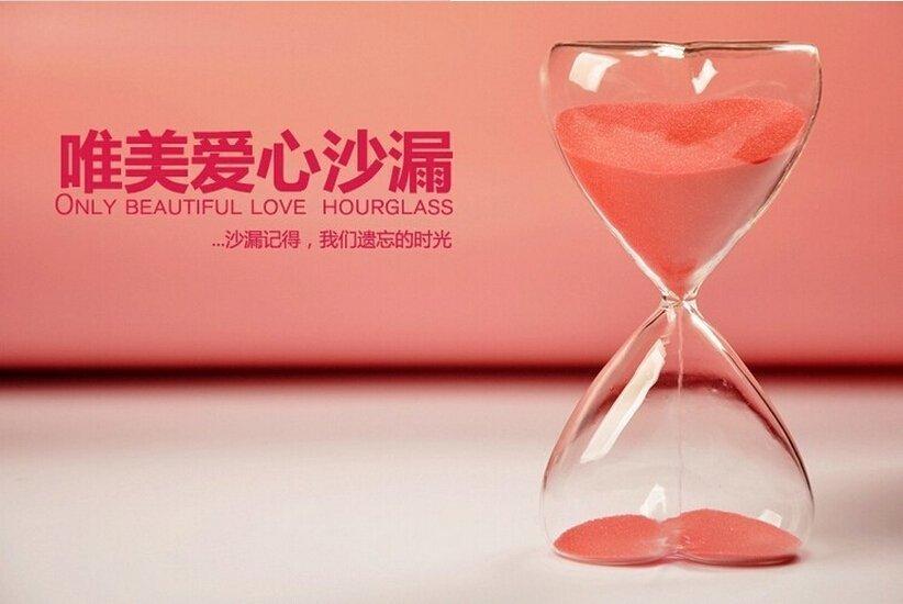 Песочные часы - таймер в форме сердца 15 мин