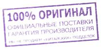 Зажигалка Zippo купить в Баку